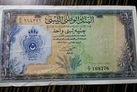 ارتفعت قيمة العملة الليبية بفعل النهضة الاقتصادية حتى باتت عملة قوية في أسواق المال العالمية بعد أن كانت من أفقر وأضعف العملات في العالم