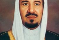 افتتح جامعة الملك فيصل بالدمام وجامعة أم القرى بمكة المكرمة