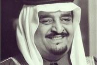 حكم من 21 شعبان 1402 هـ / 13 يونيو 1982م حتى وفاته في 26 جمادى الثانية 1426 هـ / 1 أغسطس 2005م