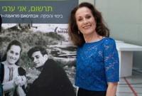 وقالت تامار بعد عرض الفيلم، إنها التقت بدرويش لأول مرة وهى فى 16من عمرها بعد انتهائها من أداء رقصتها خلال حفل للحزب الشيوعى الإسرائيلى الذى كان درويش أحد أعضائه قبل استقالته منه