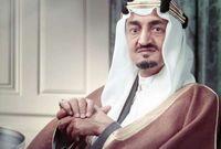 اخترقت إحدى الرصاصات وريد الملك فيصل، وكانت السبب الذي أودى بحياته