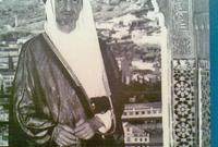 نفذ فيه حكم القصاص قتلاً بالسيف في مدينة الرياض في الـ 18 من يونيو عام 1975
