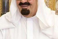 خادم الحرمين الشريفين الملك عبد الله بن عبد العزيز آل سعود ترتيبه العاشر بين أخوته