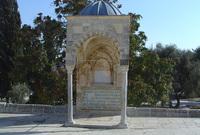 قبة يوسف .. شيدت في العهد العثماني كتخليد لذكرى الناصر صلاح الدين الأيوبي يوسف بن أيوب الذي حرر بيت المقدس