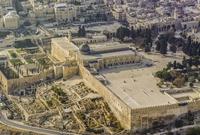 المسجد الأقصى كان دائمًا تحت يد المسلمين منذ ضم القدس للخلافة الإسلامية في عهد أمير المؤمنين عمر بن الخطاب
