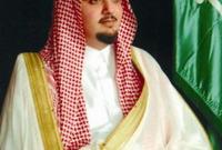 كما تم إعفاءه من منصب وزير الدولة وعضوية مجلس الوزراء بناء على طلبه كذلك