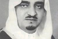 تولى الحكم بعد وفاة الملك خالد بن عبد العزيز 1982