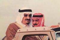 خامس ملوك المملكة العربية السعودية