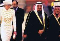 الملك فهد وديانا أميرة ويلز