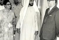 الشيخ زايد مع كوكب الشرق أم كلثوم