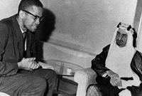 مالكوم إكس والملك فيصل