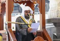 سعود بن إبراهيم آل شريم ولد بمدينة الرياض عام 1386 هـ في عام 1412 هـ  صدر أمر من خادم الحرمين الشريفين بتعيينه إماماً وخطيباً في الحرم المكّيّ وبعدها تم تكليفه بالتدريس في المسجد الحرام عام 1414 هـ