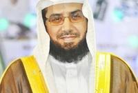 خالد بن علي الغامدي ولد بمكة المكرمة عام 1388 هـ  وهو إمام و خطيب المسجد الحرام منذ عام 1428 هـ حتى الآن