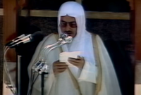 عمر بن محمد السبيل ولد في مدينة البكيرية عام 1377هـ وتوفى عام 1423هـ تولى الإمامة والخطابة في المسجد الحرام عام 1413هـ حتى وفاته