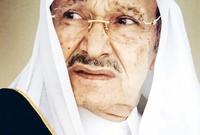 حصل على العديد من الجوائز والأوسمة من بينها وشاح الملك عبدالعزيز عام 1976 ووسام ضابط عظيم من حكومة فرنسا عام 1983 وغيرها