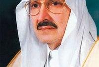 تم نفيه بالخارج خلال فترة الستينيات، بعد مطالبته بتغيير نظام الحكم إلى ملكية دستورية