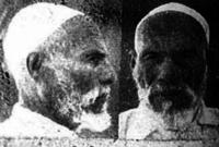 صورة من الأوراق الثبوتية لعمر المختار بعد إلقاء القبض عليه