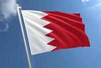 البحرين : شاركت في حظر النفط للدول المؤيدة لإسرائيل