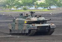 كما تمتلك أنواع مختلفة من الدبابات والمدفعية المعتمدة في أغلبها على التسليح الأمريكي