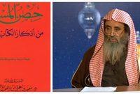 بلغ مجموع مؤلفاته قرابة الثمانين مؤلفًا أبرزها كتاب حصن المسلم