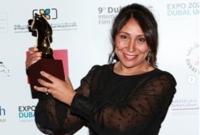 """حصلت على عدة جوائز منها : """"الخنجر الذهبي"""" وهذه الجائزة تعد أول ذهبية تم الحصول عليها في تاريخ السينما السعودية"""