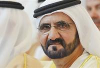 منذ تولي الشيخ محمد الحكم في إمارة دبي في 4 يناير 2006، أطلق استراتيجيّة الحكومة الاتحاديّة في العام 2008 ورؤية الإمارات 2021 من أجل تنفيذ إصلاحات رئيسية في الدولة