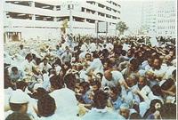 هو حدث هز أرجاء المملكة والعالم الإسلامي كذلك حيث وقعت الأحداث خلال موسم الحج في ذلك العام