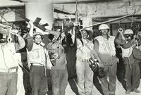 رجال الأمن السعودي بعد تحرير الحرم المكي