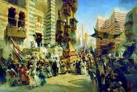تولى المستنصر بالله حكم مصر في العهد الفاطمي عام 1036م وعمره 7 أعوام فقط وبدأ عهده والدولة في حالة رخاء وازدهار