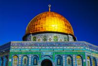 تحتوي على المسجد الأقصى وكنيسة القيامة وحائط المبكى