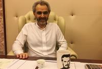 الأمير الوليد قام بعقد تسوية مع الحكومة السعودية بعد انتهاء التحقيقات معه وتبرئته من التهم الموجهة إليه
