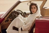 أميرة سعودية على غلاف مجلة فوج العالمية