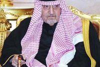 وشهدت المملكة هذا العام رحيل عدد من الأمراء والمشاهير كان أبرزهم الأمير بندر بن خالد بن عبد العزيز