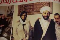 وتم زواجهما على الطريقة الإسلامية على يد مفتي سوريا الشيخ أحمد حسون. ثم طالبته بالطلاق بعد عامين..