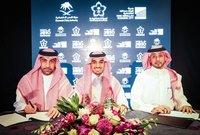 خلال توقيع مذكرة تعاون بين الهيئة العامة للرياضة وهيئة المدن الاقتصادية ومدينة الملك عبدالله الاقتصادية