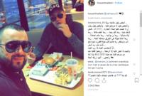 نشر أخر صورة له على الانستجرام منذ 3 أيام مع أحد أصدقائه
